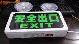 Câmara IP WiFi com bateria de backup e o holofote para luz de emergência