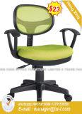 現代旋回装置のコンピュータのスタッフのWorksationの学校オフィスの椅子(HX-5D004)