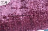 Обычная Chenille жаккард фиолетовый декоративные ткани