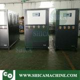 tipo refrigerador do parafuso 60HP de água de refrigeração água