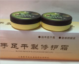 Shea Butter Moisturizing Hand Cream Foot Cream for Chapped Flaky Skin 120g