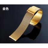 Cinturino sottile dell'acciaio inossidabile della maglia 304 in 6 8 10 12 14 16 18 20 22 24mm