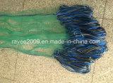 専門釣ツールの単繊維ナイロン釣Gillnet
