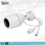Nueva cámara IP de CCTV Wardmay