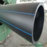 給水のためのPE100 HDPEの管