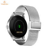 Bluetooth intelligente Uhr mit Puls-Monitor für Männer 72087