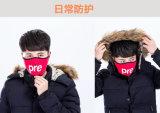 Sport esterni pattinanti di sci della maschera di protezione della mascherina dei motociclisti che ciclano mascherina