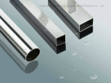 Сваренная высоким качеством пробка квадрата нержавеющей стали