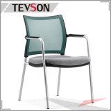 Haltbarer und beständiger Büro-Sitzungs-Besucher-Stuhl für Empfang-Raum