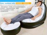 PVC gonfiabile che si affolla il sofà pigro del Recliner