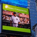 Digitaces Comercial que hace publicidad de la pantalla al aire libre de la visualización 6m m SMD LCD de P6 P10
