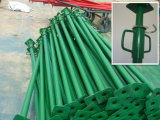 調節可能な鋼鉄支柱のためのジャック固体ベース