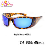 釣(91202)のための新しい分極された品質デザイナースポーツのサングラス