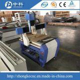 Zhongke Marke 6090 vorbildlicher Mini-CNC-Fräser