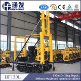 profondità di 130m, impianto di perforazione di trivello idraulico del pozzo d'acqua del cingolo di Hf130L