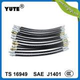 Boyau de frein de POINT de Yute avec SAE J1401