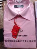 中国は女性か人のワイシャツ、ワイシャツ、長袖の人のワイシャツのビジネスカジュアル、25000PCSの決め付けた