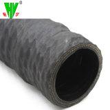 도매 3 인치 유압 호스 물결 모양 관 유연한 고무 흡입 호스