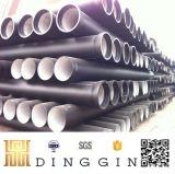 ISO2531 K9 ковких чугунных труб с нажмите на совместной