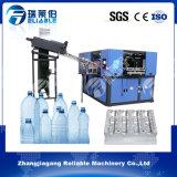 Máquina automática de moldagem por sopro / máquina de sopro de garrafa de animais de estimação