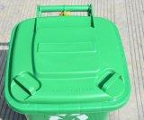 熱い販売の小さいゴミ箱は絹プリントを放す