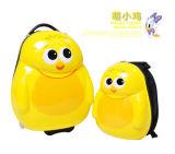 Многофункциональный мешок багажа мешка плеча школы мешка багажа Travling багажа малыша Unisex