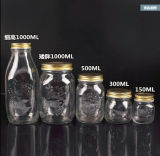 High Quality Good Price Glass Bottle Sdy - X02811