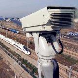 3км лазерный PTZ камера ночного видения