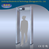 Touch Screenの歩くThrough Type Security Metal Detector Door