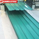 カラー良質の上塗を施してある鋼鉄屋根ふきシート