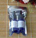 Multifuncional de soro de beleza, com Mt& HV2, biológicos produto dermatológico