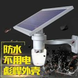 Gare de triage de sécurité de la Lune solaire LED lumière rue lumière solaire tout en un seul 160 lm/W