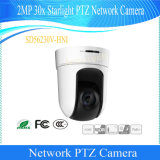 Dahua 2MP 30x de velocidad de cámara de red domo PTZ Starlight (SD56230V-HNI)