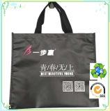 Vêtements personnalisés de l'emballage PP non tissé SAC SAC DE Vêtements Vêtement sac d'emballage