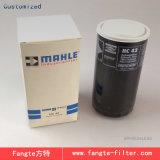 Hc42 Ovp Mahle cartouche de filtre à huile hydraulique filtre l'industrie