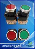 ランプの押しボタンスイッチかボタンスイッチなしで平らなLa38 22mm