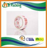 BOPP imprimiu a fita adesiva personalizada fita da embalagem do logotipo