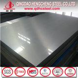 Alliage 5052 5083 5754 Plaque en aluminium de qualité marine