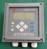 高品質の産業オンラインPH計(pH3300)