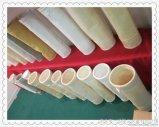 L'eau de Polyester de produits chimiques et pétrole Repellency sacs filtrants de collecteur de poussière
