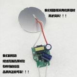 Caja PC aluminio bombilla LED LUZ