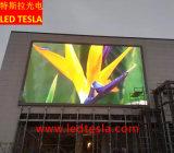 屋外のレンタルビデオ壁LEDの印P3.91 SMDの映画広告のデジタル表示装置