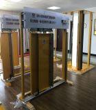 Защитная световая завеса элеватора (SN-GM2-Z09192P)