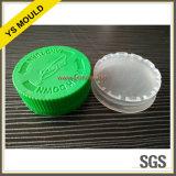 Прессформа крышки пластичной впрыски медицинская (YS138)