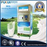 熱い販売の工場製造者のミルクの自動販売機