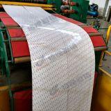 광고에 사용되는 백색 색깔 코팅 알루미늄 테이프