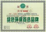 Лифт Kuiko подъема пассажира с сертификатом Eac
