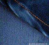 Tessuto di alta qualità e comodo del ringrosso di Tencel del denim