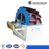 Lavadora de la arena del compartimiento, lavadora de la arena de la rueda en China