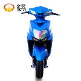 Prezzo elettrico elettrico del motociclo della batteria al piombo